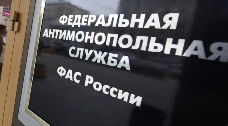 Петербургское УФАС заподозрило 13 организаций в картельном сговоре на медицинских торгах