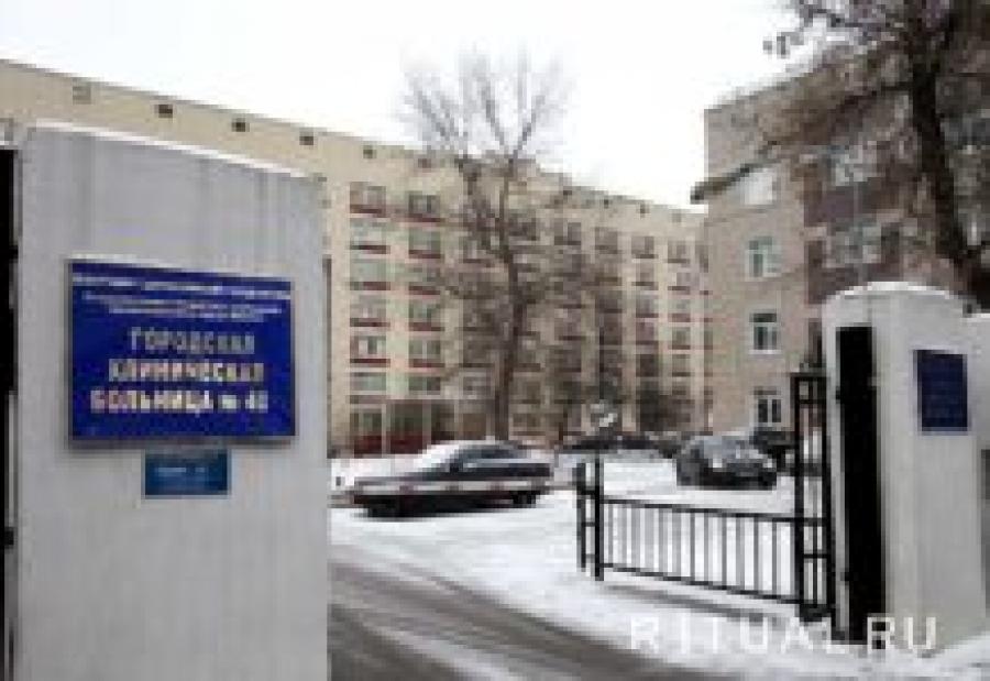 Встреча по поводу реорганизации ГКБ №40 сорвана