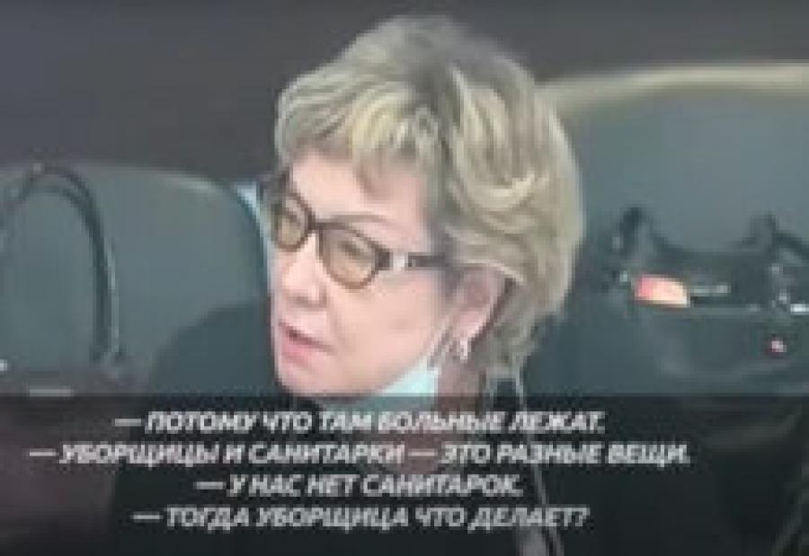 Алтайская больница для погашения долга сократила штат и урезала зарплаты