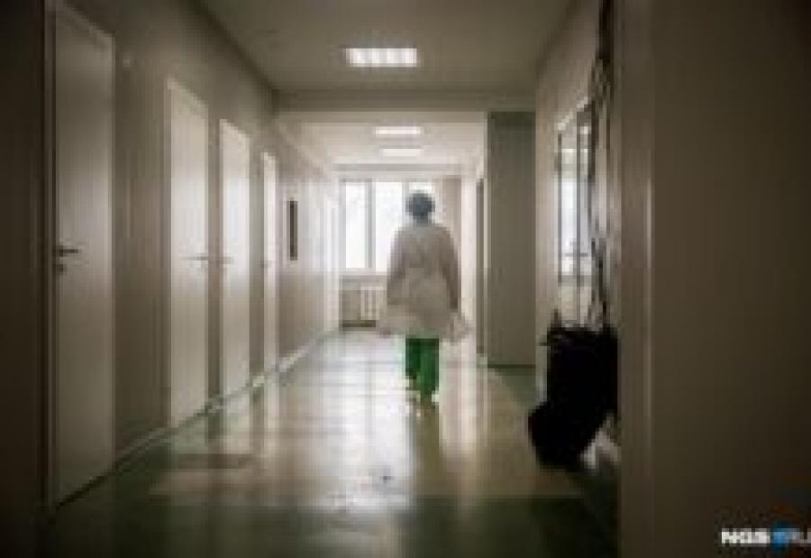 Четыре года колонии дали медсестре туббольницы ФСИН, пронёсшей наркотики пациенту