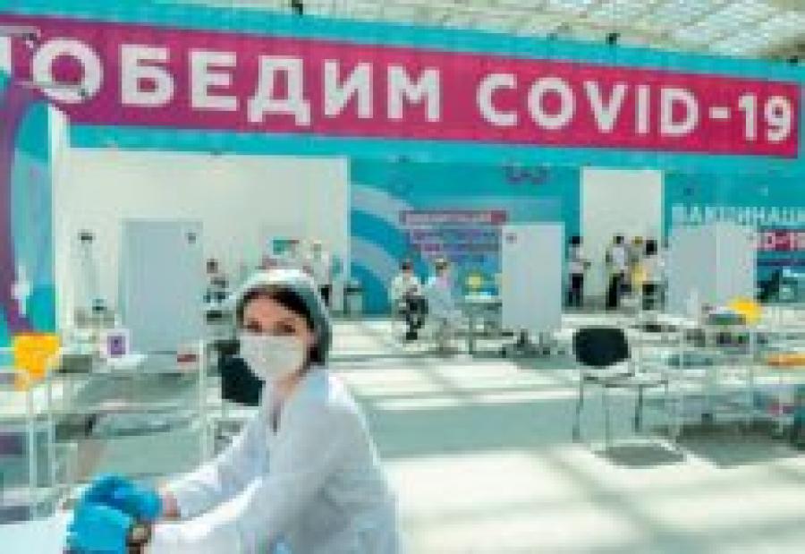 Крупнейший в Европе прививочный павильон столицы сможет принимать шесть тысяч человек в сутки