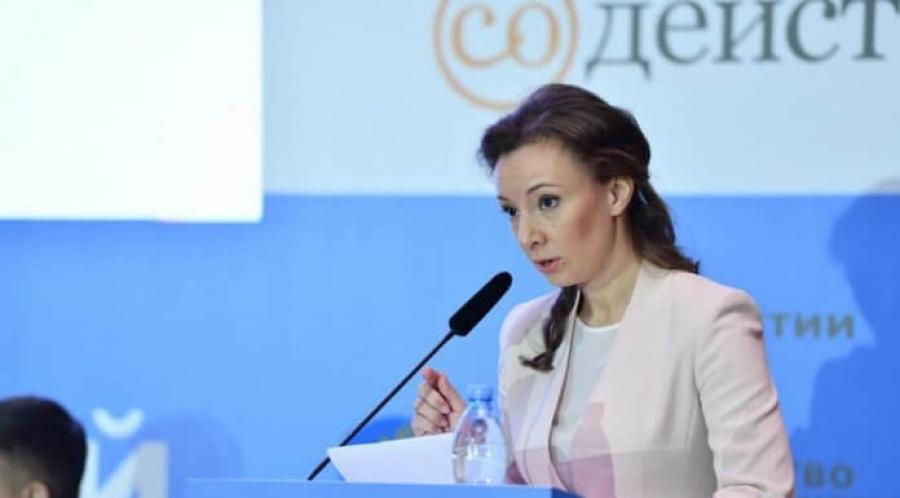 Кузнецова предложила централизованно закупать лекарства для детей с редкими заболеваниями
