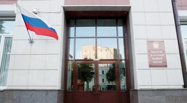 Минздрав отрицает данные ВОЗ о лидерстве России по распространению ВИЧ