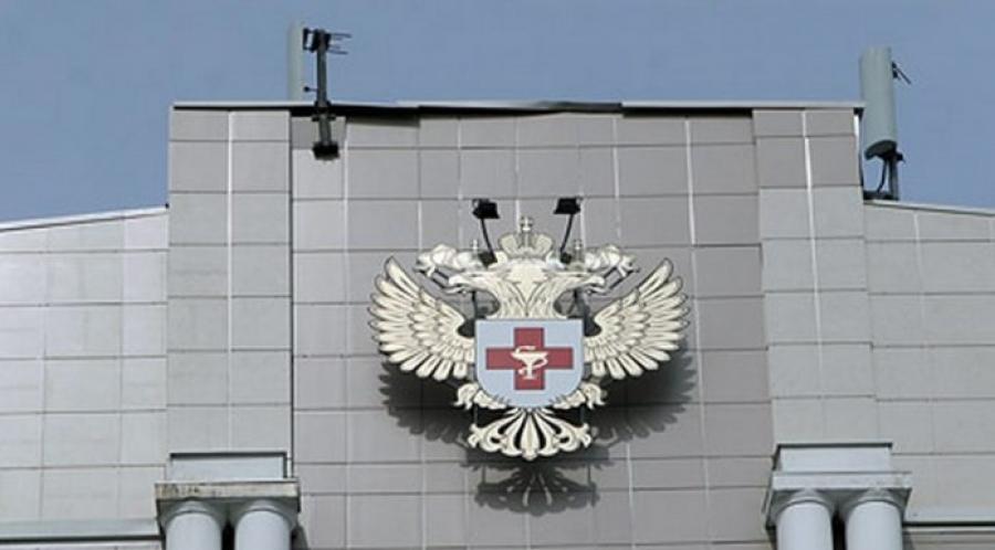 Минздрав поддержал идею компенсации россиянам денег за спортзалы