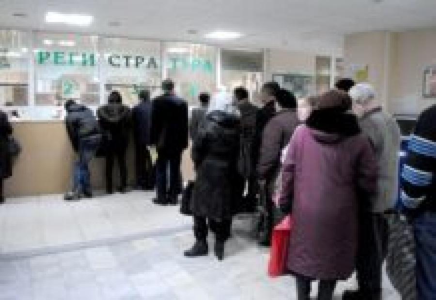 Пациентов призвали жаловаться на очереди к врачам