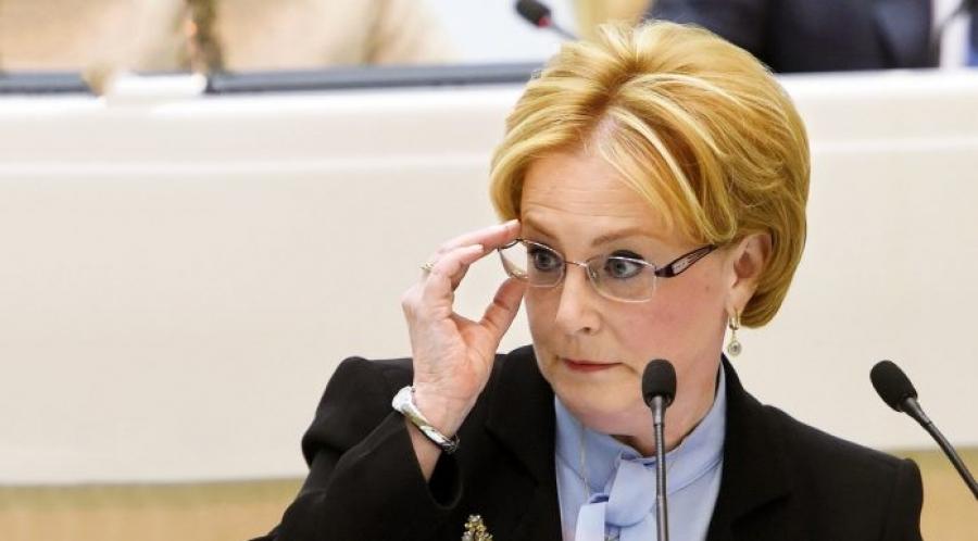 Российский Минздрав – категорически против легализации лёгких наркотиков