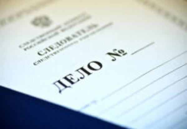 Самарского врача военного комиссариата обвинили в получении взяток