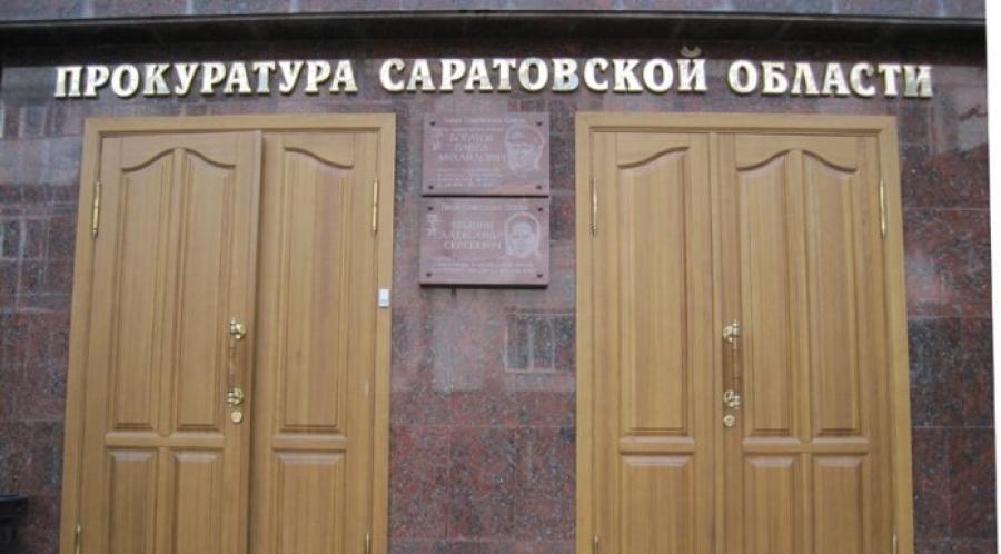 Саратовскому Минздраву пригрозили уголовным делом за дефицит льготных лекарств
