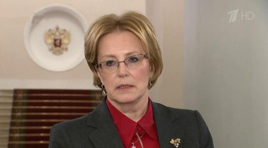 Скворцова заявила о «запредельной смертности» на Урале