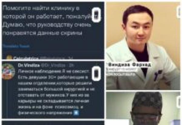 «Становятся еб***тыми неадеквашками»: Онколога уволили за твиты о женщинах-хирургах