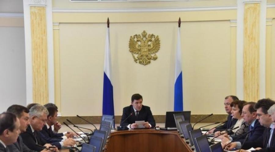 Свердловский губернатор поручил обеспечить в пешей доступности для всех помощь кардиологов и онкологов